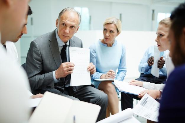 Показ финансового документа
