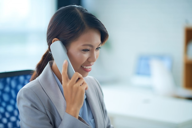 呼び出しビジネス女性