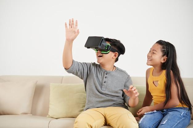 仮想現実を体験する