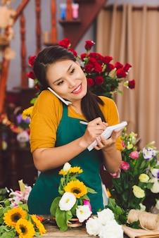 Цветы для продажи