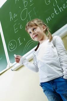 学校で文法を学習瞳