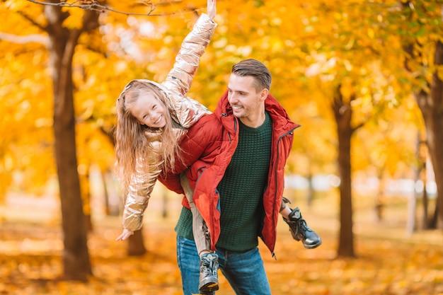 お父さんと子供は公園で美しい秋の日に家族