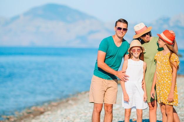 休暇中の若い家族はとても楽しい
