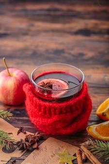 グリューワインクリスマス装飾食材アップルオレンジ冬の伝統的な飲み物