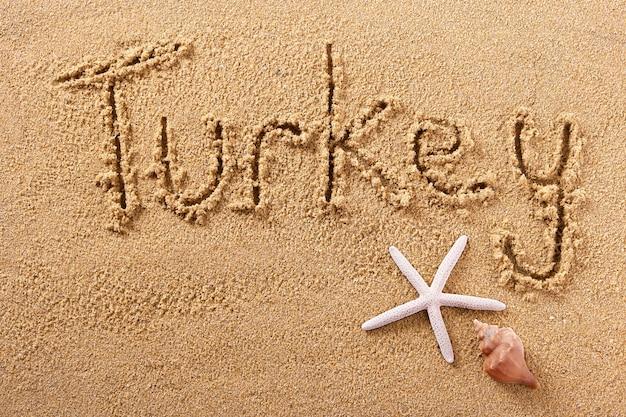 トルコのビーチの執筆メッセージ夏休み