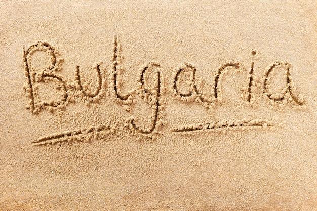 Болгария пляж написание сообщения концепция летнего отдыха