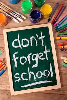 学校を忘れないでください