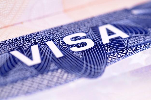 アメリカのビザ文書