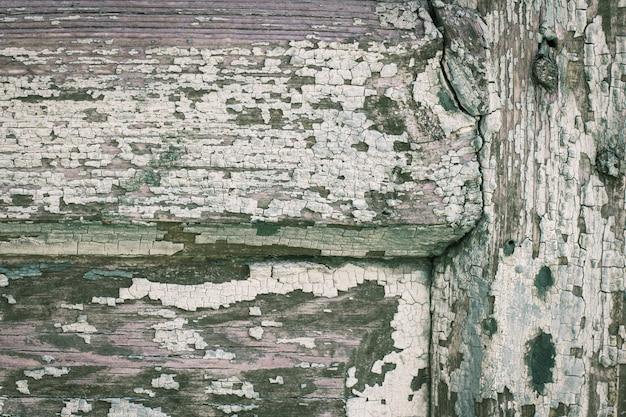 Фрагмент деревянной текстуры