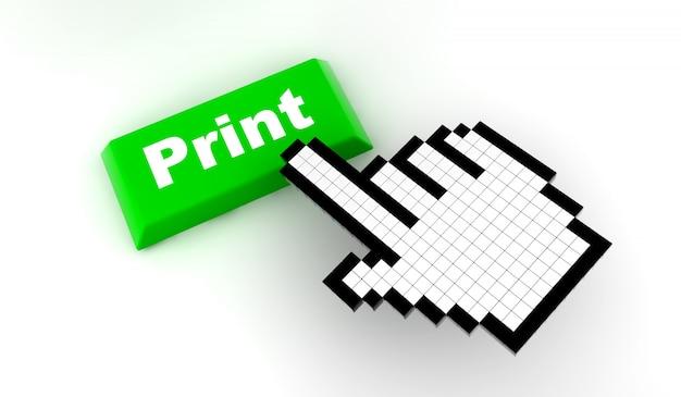 カーソル印刷