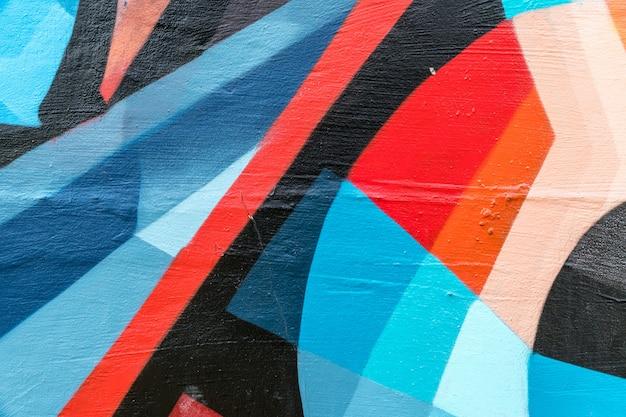 ストリートアート、壁にカラフルな落書き