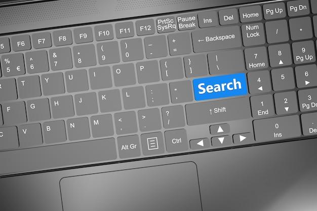 検索テキスト付きキーボード