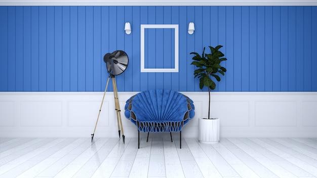 青いリビングルーム