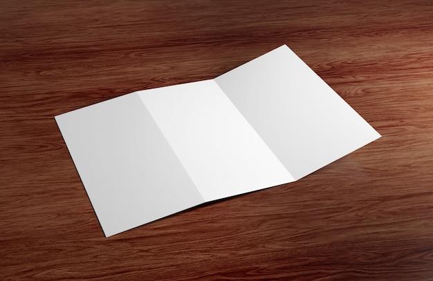 三つ折りパンフレット
