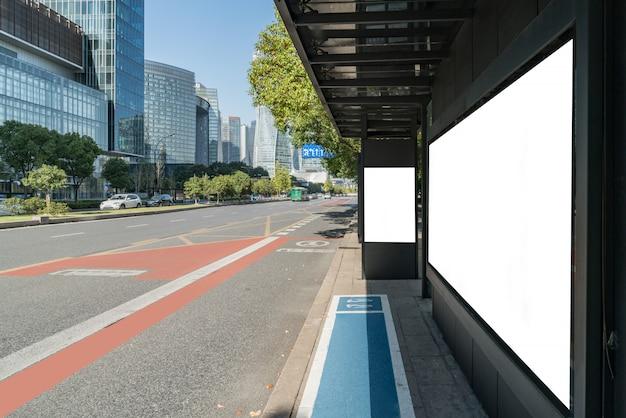 ステージ上のバス停掲示板、杭州、中国