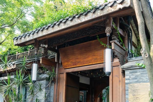 四川省成都にある関路地とザイ路地の古い建物
