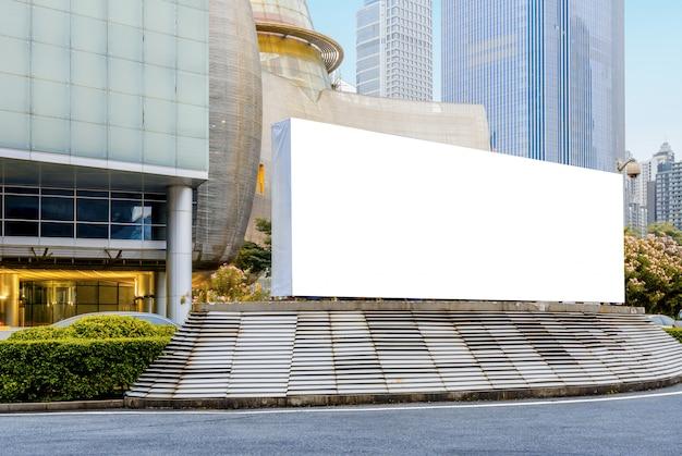 路上で空白の広告パネル