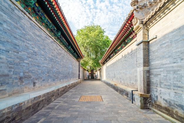 中国北京の伝統的な路地