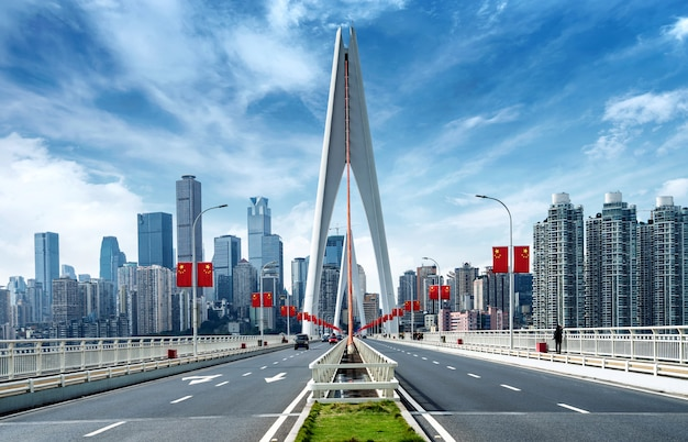重慶東水門橋