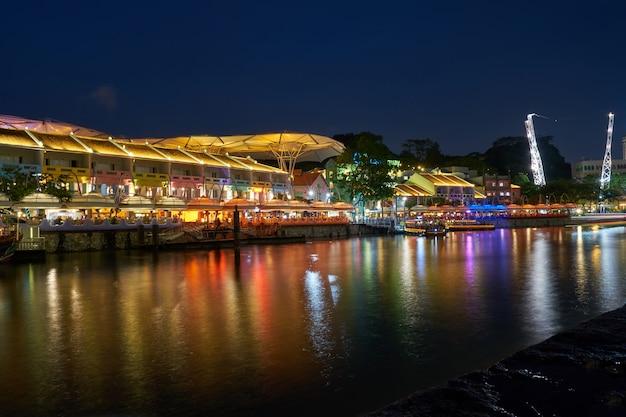 Ориентир работает сингапуру фары красивая