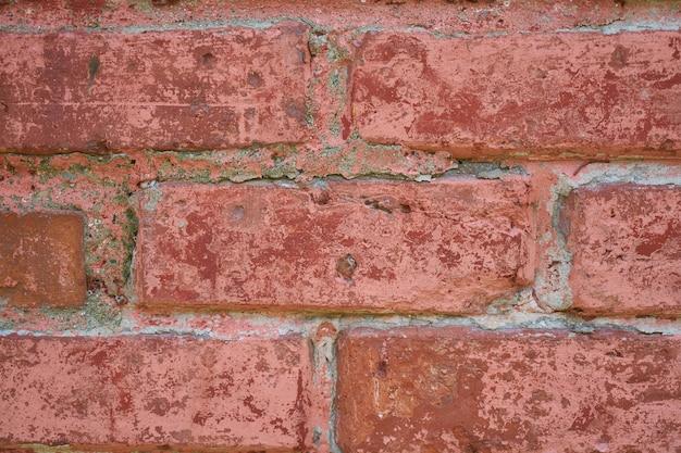 赤レンガの壁のクローズアップ