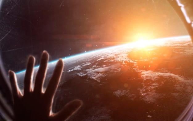 宇宙船や宇宙ステーションから見た地球の惑星。