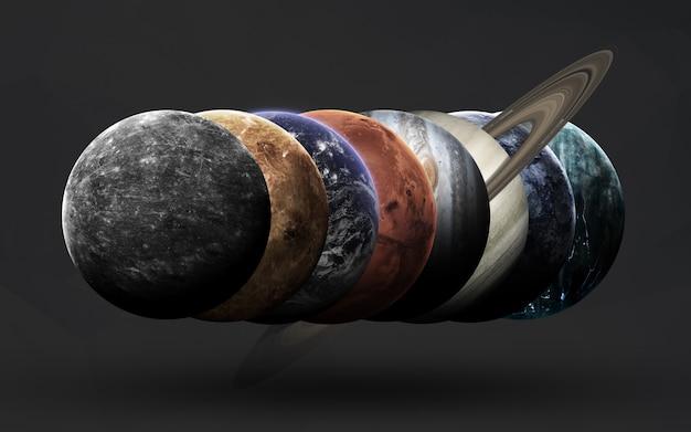 太陽系の惑星