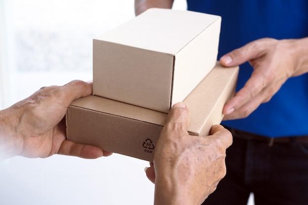 パッケージを受取人にすばやく届ける