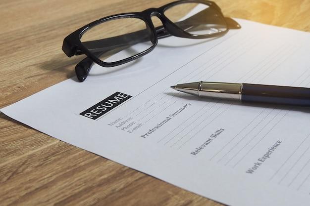 応募者が記入するのを待っている求人応募。