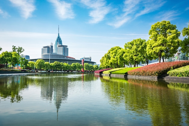 Красивый город