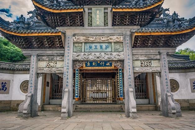 中国アーチ
