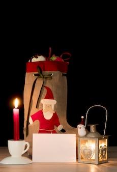 クリスマス、サンタクロースの手紙