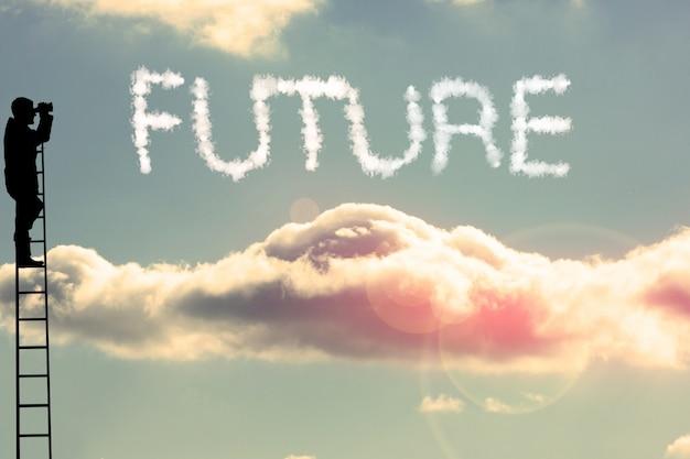 未来に目を向けるシルエット