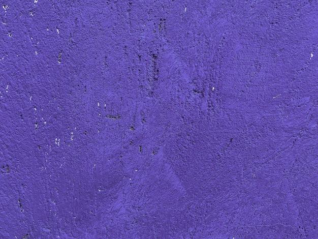 天然スレートの暗い紫色の背景。石のテクスチャ