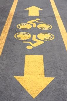 自転車レーンのシンボル