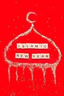 赤のイスラム新年のレタリング