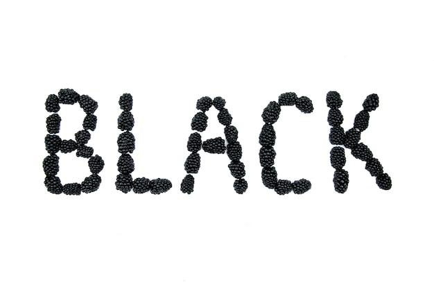 言葉はブラックベリーから黒です。