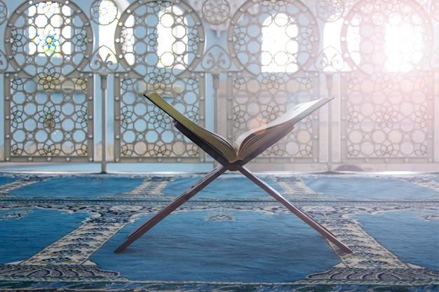 Коран - священная книга мусульман, сцена в мечети