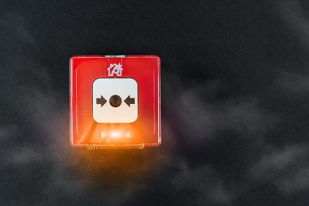 Пожарная система