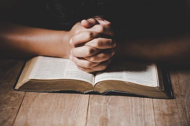 Христианский кризис жизни молитва к богу.