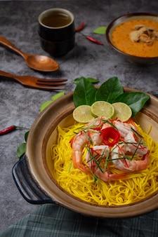 タイ北部の料理(カオソイエビ)、食材で飾られたスパイシーな麺。