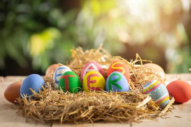 Фестиваль пасхальных яиц.