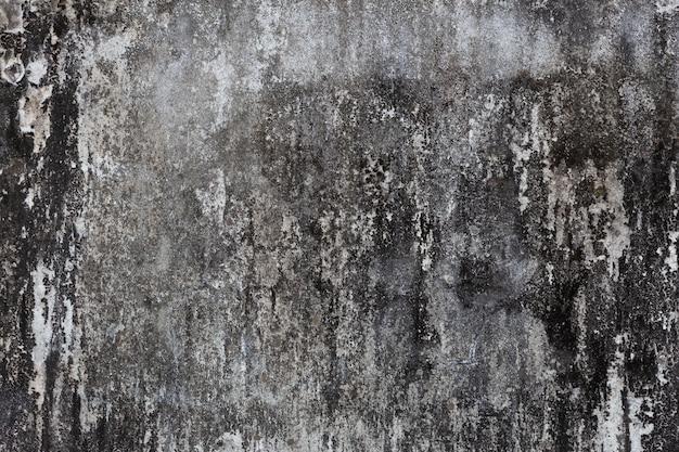 コンクリートのヴィンテージの壁の背景。