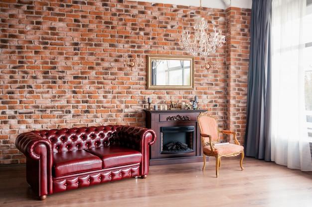 Комната в стиле ретро и в коричневых тонах,