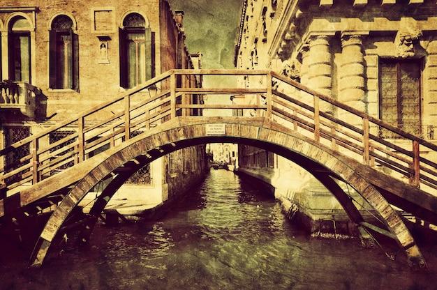 運河に架かる橋