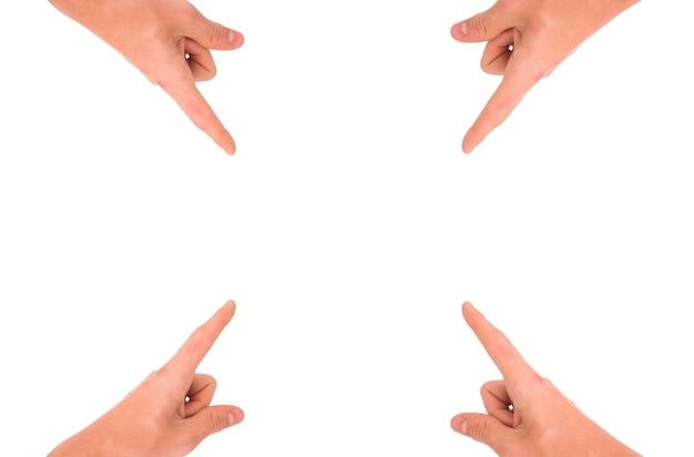 中央を指して手