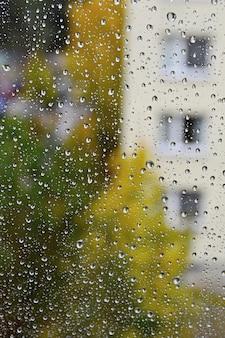雨。雨が降った秋の季節の背景が窓に落ちます。
