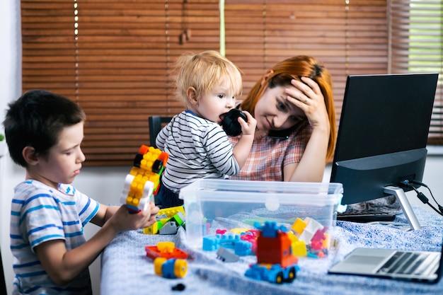Работа на дому с маленькими детьми