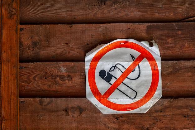茶色の木製の壁に禁煙の標識
