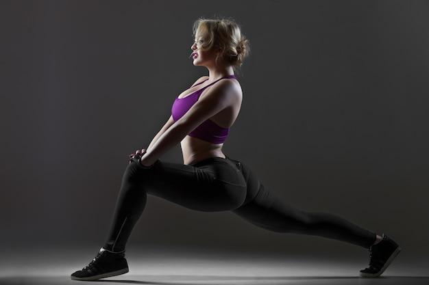 股関節、臀部、背骨のランジエクササイズ